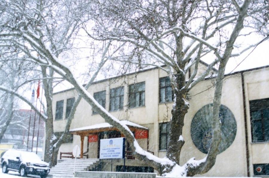 Kütahya Dumlupınar Üniversitesinin ilk binası